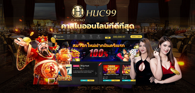 HUC99 เว็บคาสิโนออนไลน์ ที่ดีที่สุด