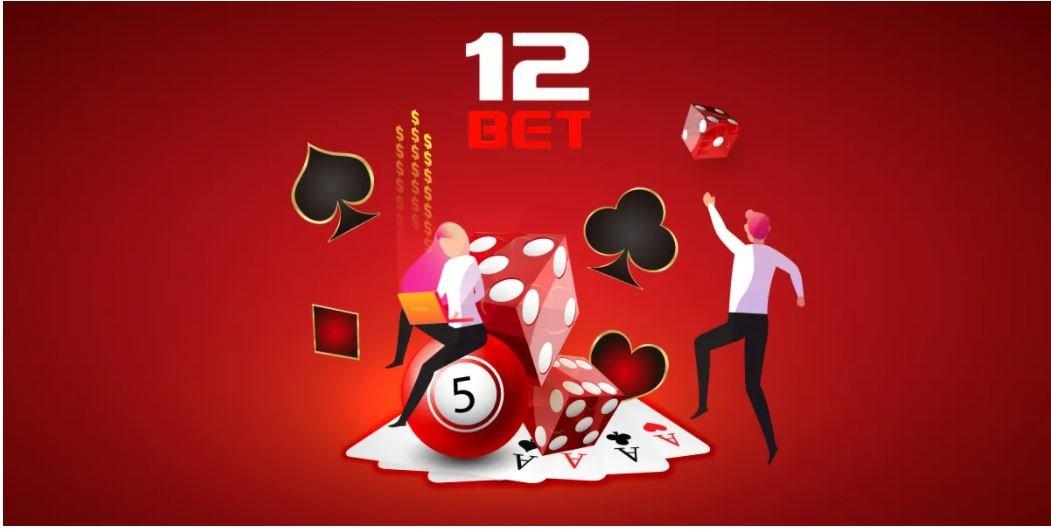 12bet คาสิโนออนไลน์ แทงบอลออนไลน์ยอดเยี่ยมแห่งปัี