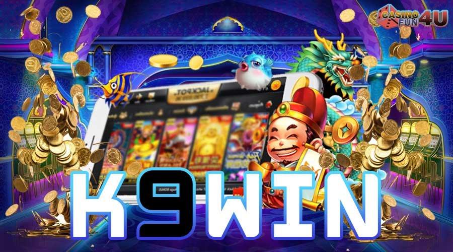 K9win คาสิโนออนไลน์จากประเทศเกาหลี ให้บริการในไทยแล้ว